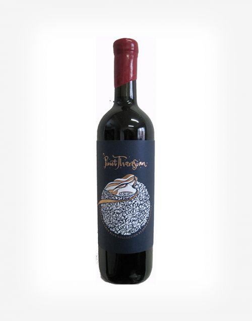 Pinot Noir Theresian 2018